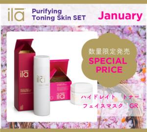 ila Purifying Toning Skin Set