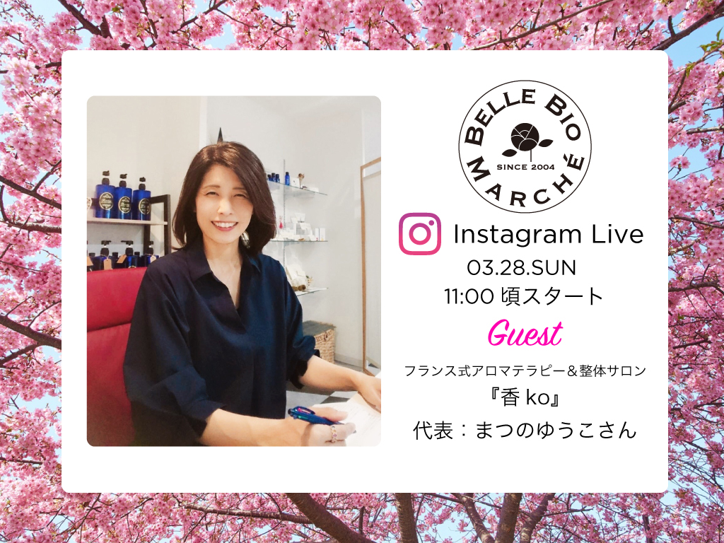 Belle Bio Marche Instagram Live