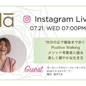 ila ecole instagram live